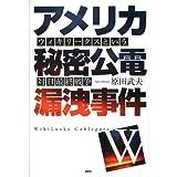 堕神綺譚 / 前田 珠子 のシリーズ情報を見る