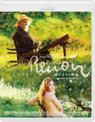 ルノワール 陽だまりの裸婦 [Blu-ray]