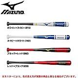 ミズノ(MIZUNO) 打撃可トレーニング(85cm) 木製 1CJWT12785 0962 ブラック/レッド 85cm/平均1000g