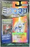 タカラ ミクロマン 超磁力システム 003 ミクロマンウォルト 限定版