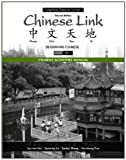 img - for Student Activities Manual for Chinese Link: Beginning Chinese, Simplified Character Version, Level 1/Part 1 book / textbook / text book