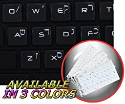 HEBREW APPLE KEYBOARD STICKER WITH WHITE LETTERING ON TRANSPARENT BACKGROUND