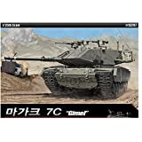 [Academy] Plastic Model Kit 1/35 MAGACH 7C Gimel (#13297) /item# G4W8B-48Q59927