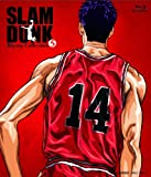 SLAM DUNK Blu-ray Collection VOL.5