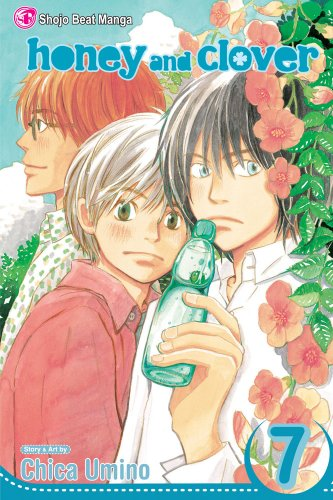 HCI: Honey and Clover, Manga Vol. 7