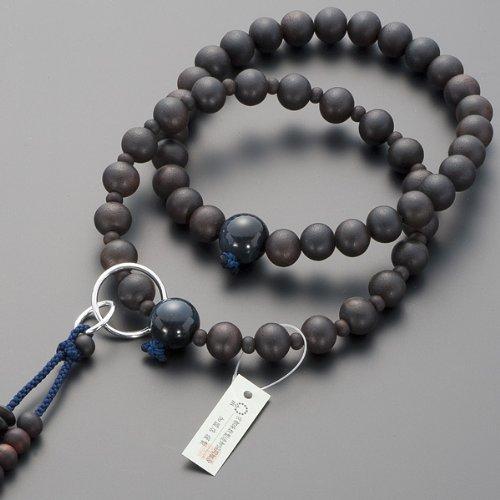 Accesorios de ba o rosario for Amazon accesorios para banos