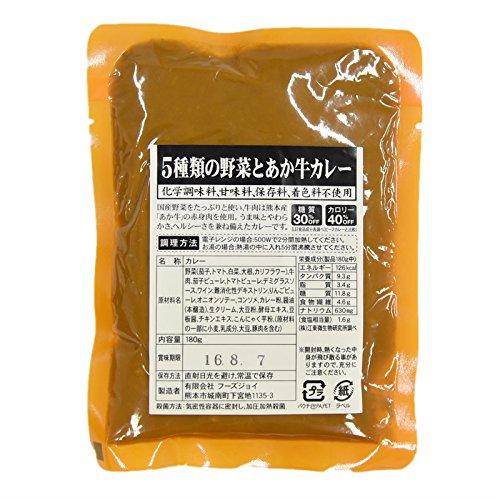 サクラスフーズ 5種類の野菜と赤牛のカレー 低糖質タイプ 180g