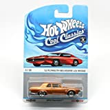 '63 PLYMOUTH BELVEDERE 426 WEDGE * 3 of 30 * Hot Wheels 2013 Spectrafrost Cool Classics Die-Cast Vehicle
