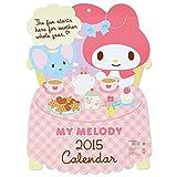 マイメロディ ダイカットカレンダー 2015