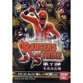 レンジャーズストライク カードゲーム 第7弾 スターター 七忍の炎陣