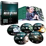 Pack Amenábar 2014: Tesis (Reedición) + Abre Los Ojos + Los Otros + Mar Adentro + Ágora [Blu-ray]