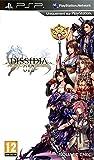 Final Fantasy : Dissidia 012 Duodecim