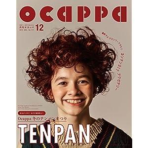 Ocappa 表紙画像