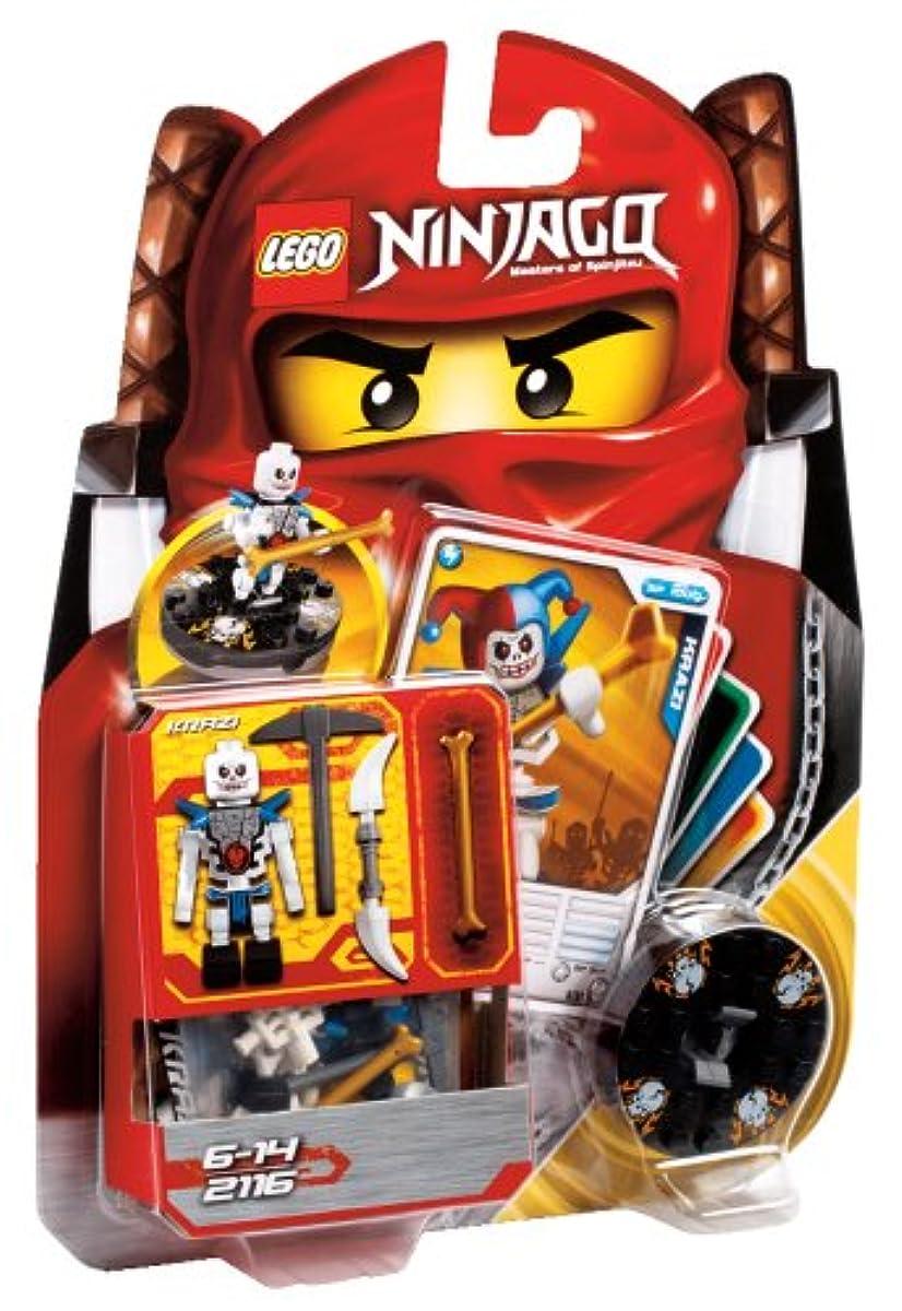 [해외] 레고 (LEGO) 닌자고 구라지 2116-285776 (2010-12-25)