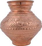 Mohit Metals Brass Kalshi Nakshi (12 cm x 12 cm x 15 cm, Metallic)