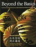 Beyond the Basics, 2nd Edition (Cheng & Tsui Chinese Language)