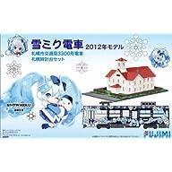 1/150 雪ミク電車 2012年モデル 札幌市交通局3300形電車 札幌時計台セット (2次出荷分)