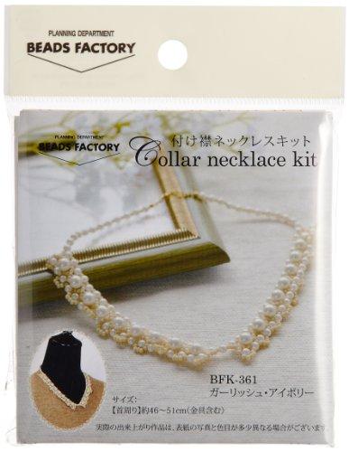 MIYUKI 付け襟ネックレスキット ガーリッシュ・アイボリー