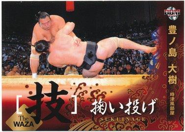 BBM 2014 大相撲カード 技カード [87 「掬い投げ」 豊ノ島 大樹]