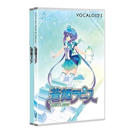 Yamaha VOCALOIDTM3 Library - Aoki Lapis (Japanese Import)