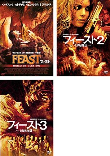 フィースト アンレイテッド・バージョン、2 怪物復活、3 最終決戦  全3巻セット [マーケットプレイスDVDセット商品]