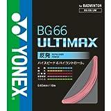 YONEX(ヨネックス) BG66アルティマックス BG66UM (026)ピンク