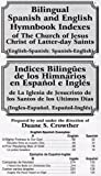 img - for Bilingual Spanish Hymnbook Indexes (English-Spanish; Spanish-English) Pocket Hymnbook Size (Spanish and English Edition) book / textbook / text book