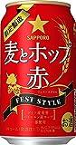 サッポロ 麦とホップ 赤 フェストスタイル 350ml×12本