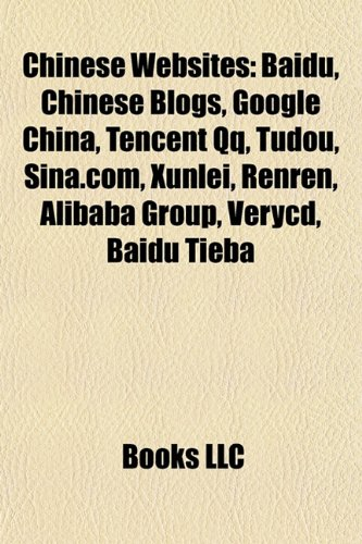 chinese-websites-baidu-google-china-tencent-qq-tudou-sinacom-verycd-alibaba-group-renren-baidu-baike