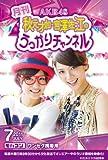 AKB48 秋元才加・宮澤佐江の月刊 うっかりチャンネル 7月号