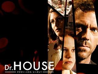 ドクター・ハウス/Dr.HOUSE シーズン1