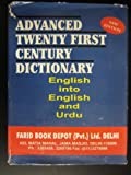 img - for Advanced Twenty First Century Dictionary: English into English and Urdu book / textbook / text book