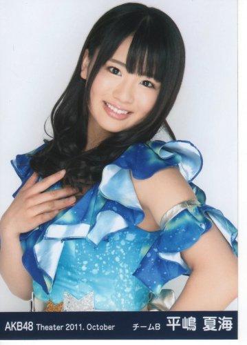 AKB48 月別生写真 2011.October 【平嶋 夏海】