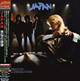 Obscure Alternatives by Japan [Music CD]