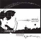 Sienna Pure Land