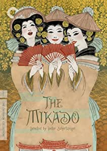 The Mikado (The Criterion Collection)