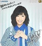 AKB48 ローソン 10周年記念 サイン&メッセージ入り色紙 渡辺麻友