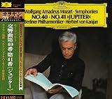 モーツァルト:交響曲第40番&41番<ジュピター>