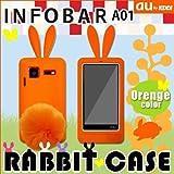 iida INFOBAR A01用 【ウサギケース ラビットしっぽ付】 オレンジ :インフォバー SHARP
