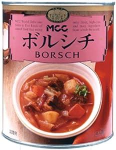 MCC ボルシチ 2号缶(840g)