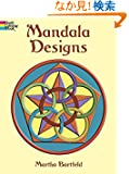 Mandala Designs (Dover Design Coloring Books)