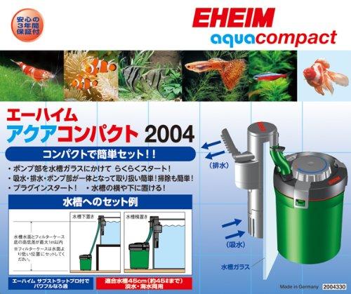 エーハイム アクアコンパクト 2004