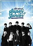 All about Super Junior `Treasure Within Us' (6DVD) (リュージョンALL)(韓国盤)(SJ特別特典/下記参照)(ワンオンワン店限定)