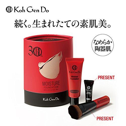 江原道 30th アニバーサリー BOX<モイスチャー ファンデーション>