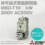 三菱電機 MSO-T10 0.75kW 200V AC200V 1a 非可逆式電磁開閉器 (主回路電圧 200V) (操作電圧 AC200V) (補助接点 1a) (ねじ、DINレール取付) NN