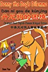 "Chinese books for children:"" Danny th..."