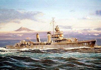 ピットロード 1/700 海上自衛隊護衛艦 DD-181あさかぜ 初代 エッチングパーツ付