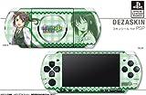デザスキン 僕は友達が少ないNEXT スキンシール for PSP-3000 デザイン04
