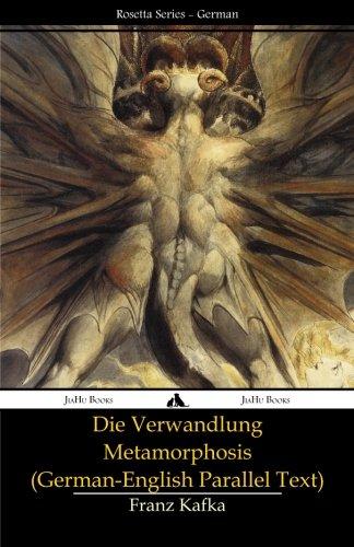 Die verwandlung metamorphosis german english parallel for Raumgestaltung die verwandlung