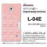 docomo Optimus G Pro L-04E ケース Optimus G Pro L-04E カバー ケース・ジャケット【板チョコ 溶けてる苺チョコレート/l04e-M609】